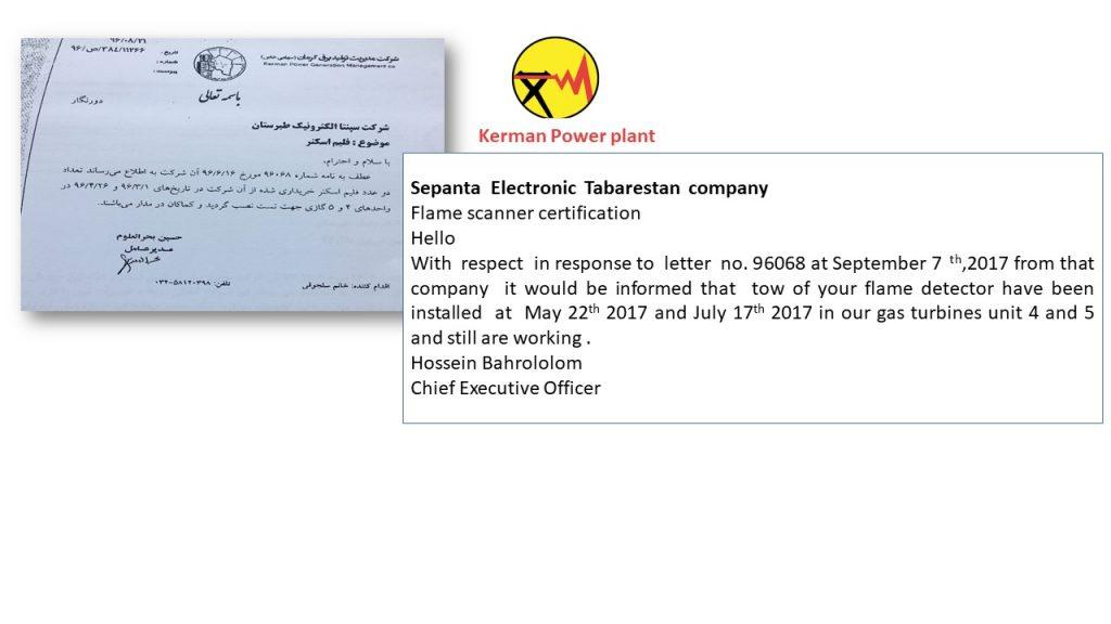 گواهی نامه ضد انفجار