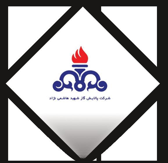 Shahid Hasheminejad Gas Refining Company, Gas Refining