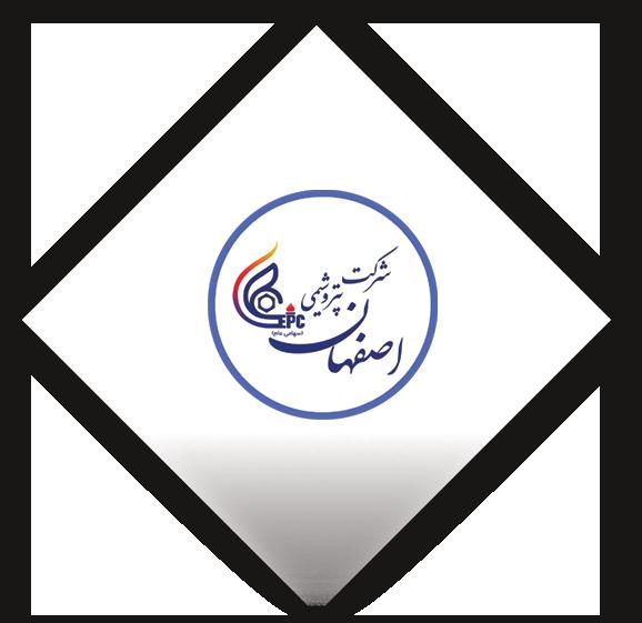 Isfahan Petrochemical Company, Petrochemical Companies