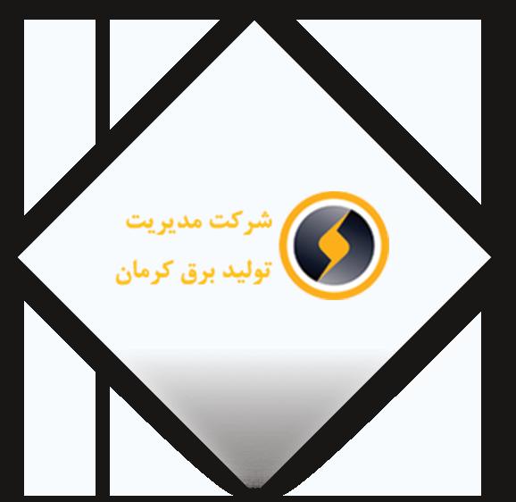 Kerman power plant, Sepanta Electronic customers