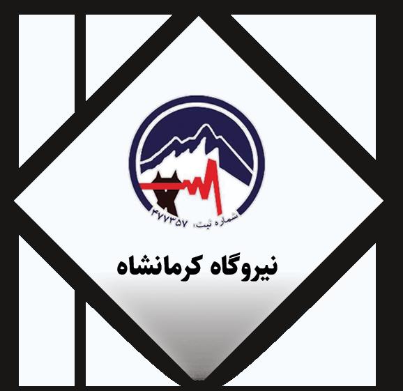 Kermanshah power plant, oil and gas power plant, power plants