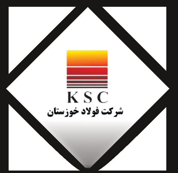 Khuzestan Steel Company, steel factories