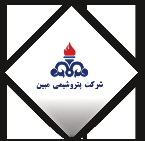 Mobin Petrochemical Company, Oil Refinery