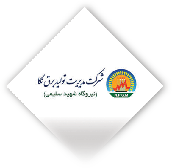 Neka Power Plant, Shahid Salimi Neka Power Plant