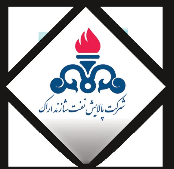 Shazand Arak Oil Refining Company, Oil Refinery