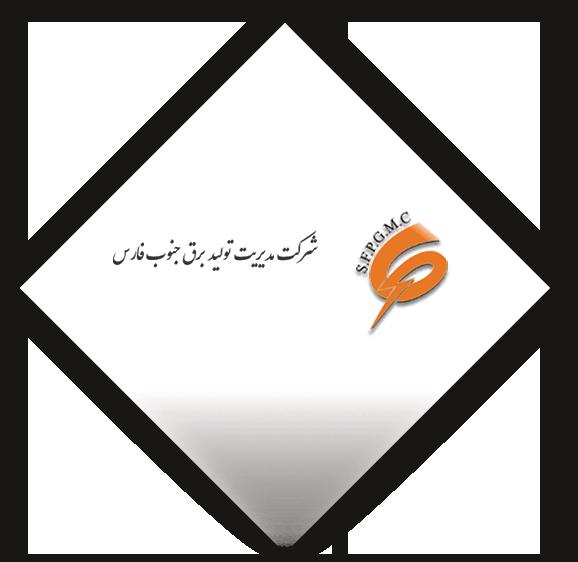 South Fars Power Generation Management Company